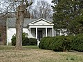 Withers-Chapman House Feb 2012 01.jpg