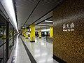 Wong Tai Sin Station 2013 05.JPG