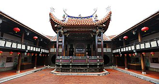 Wufeng Lin Family Mansion and Garden - The theatrical stage across from the Great Flower Hall