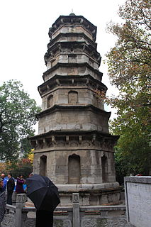 Wuying Pagoda