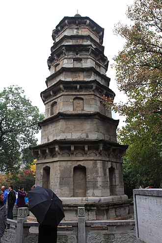 Wuhan - Wuying Pagoda, a Buddhist pagoda rebuilt in Wuchang during the Southern Song dynasty.