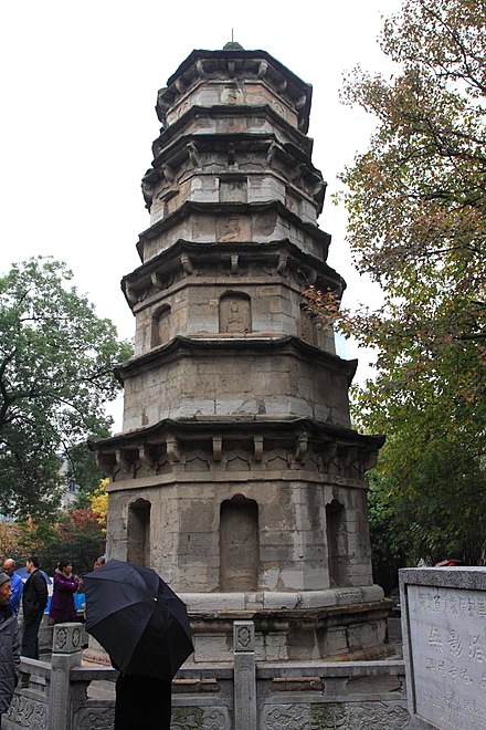 Wuying Pagoda, a Buddhist pagoda rebuilt in Wuchang during the Southern Song dynasty. Wuhan Wuying Ta 2012.11.21 10-44-59.jpg