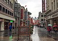 Wuma Street (20170130101723).jpg