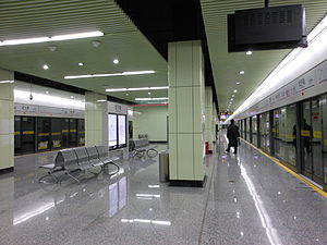 Wuning Road Station.JPG