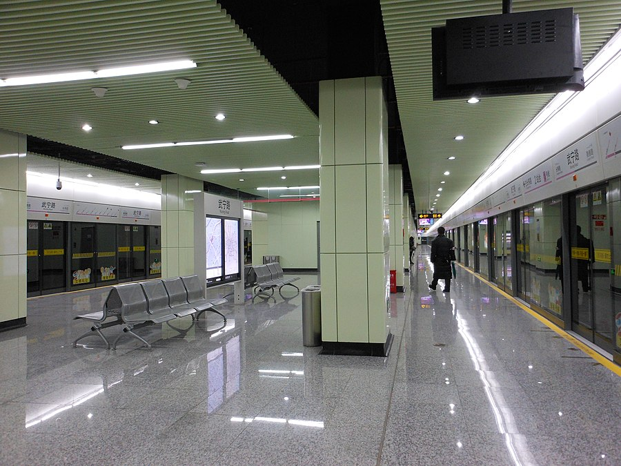 Wuning Road station