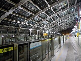 Xiaolongwan station Nanjing Metro station