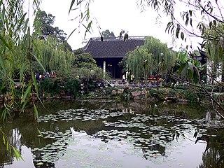 Xu Garden