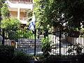 YAD BEN ZVI VIEW 9 20120912 151611.jpg