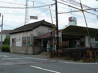 Yagyu-bashi Station Railway station in Toyohashi, Aichi Prefecture, Japan