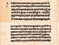 Yajurveda 44.8, page 1 front and back, Sanskrit, Devanagari lipi (script).jpg