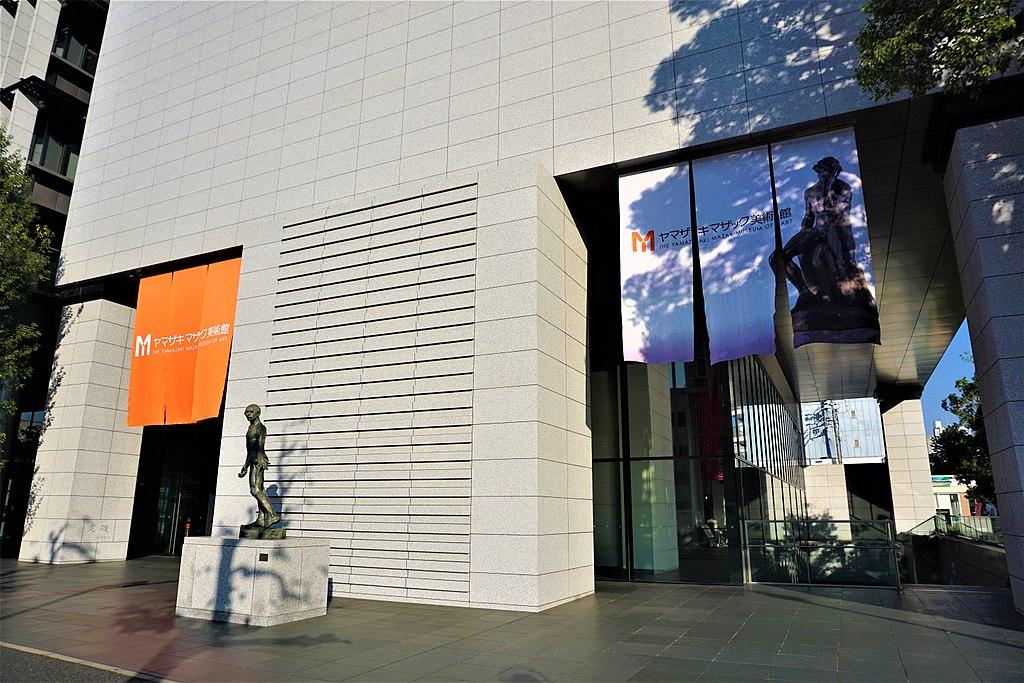 Yamazaki Mazak Museum