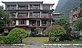Yangshuo-Mushan-Snow Lion Riverside Resort-04-2012-gje.jpg