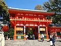 Yasaka Shrine 01.jpg