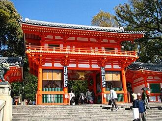Yasaka Shrine - Image: Yasaka Shrine 01