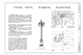 Ybor City Historic District, Bounded by Fourteenth Avenue South, Fifteenth Avenue North, Twenty-first Street East and Fourteenth Street West, Tampa, Hillsborough HABS FLA,29-TAMP,20- (sheet 1 of 1).png