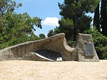 Yechiam Convoy Memorial (6).JPG