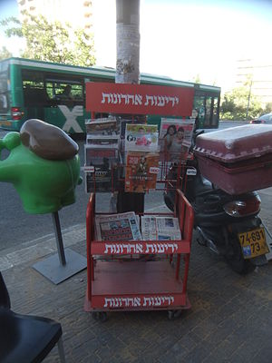 Media of Israel - Yedioth Ahronoth stand