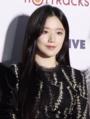 Yeh Shuhua at Gaon music chart in 2020 01.png