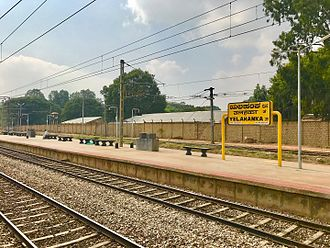 Yelahanka Junction railway station - Image: Yelahanka Station board