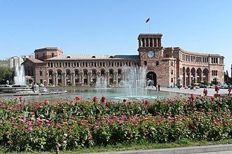 Government House, Yerevan - Image: Yerevan square by Rita W