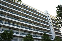 Ying Wa Primary School (Hong Kong).jpg