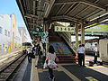 Yonago Station with GeGeGe no Kitarō marking.jpg