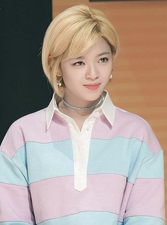 330px-Yoo_Jeong-yeon_at_Twice_Sudden_Att