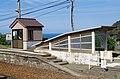 Yoroi Stationl-04.jpg