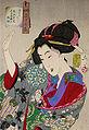 Yoshitoshi 32 aspect.jpg