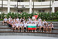 Youth olympic games 2010.JPG