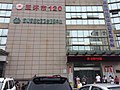 Yucheng Street Community Health Service Center, Yuhuan City-2.jpg