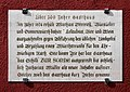Zacher (Bräunlingen) jm52864.jpg