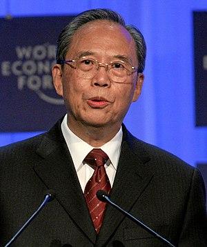 Zeng Peiyan - Image: Zeng Peiyan