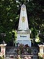 Zentralfriedhof Ludwig van Beethoven.JPG
