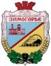 Huy hiệu của Zymohiria