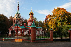 Znamenskoe-Gubailovo Church.JPG, автор: YellowMapleLeaf