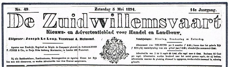 File:Zuidwillemsvaart.jpg