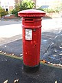 """Anonymous"" (Victorian) postbox, Croft Terrace - geograph.org.uk - 1589930.jpg"