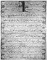 """Coffin of Imam 'Ali"", Folio from a Falnama (The Book of Omens) of Ja'far al-Sadiq MET 150860.jpg"