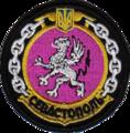(U132) Севастополь.png
