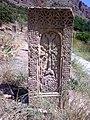 +Amaghu Noravank Monastery 40.jpg