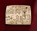 Ägyptisches Museum Kairo 2019-11-09 Djet 01.jpg