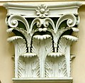 İsmailiyye palace crush-room decorate detail.JPG