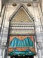 Şişli Mosque Entrance Door.jpg