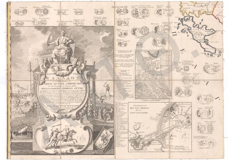 File:Χάρτα του Ρήγα - 1797 - Φύλλο 4.pdf