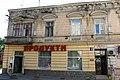 Івано-Франківськ, Житловий будинок (мур.), вул. Є.Коновальця 4.jpg