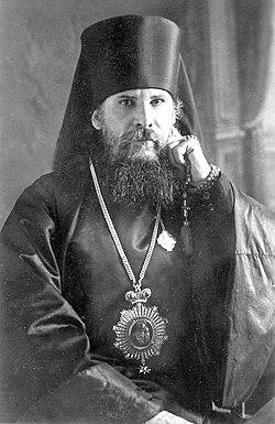 Августин (Беляев).jpg