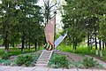 Агрономічне, Пам'ятник на честь 14 загиблих воїнів 88-го винищувального авіа-полку.jpg