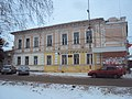 Административное здание улица Ленина, 6, Маркс.jpg