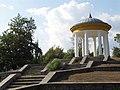Альтанка у центрі Вознесенська.jpg
